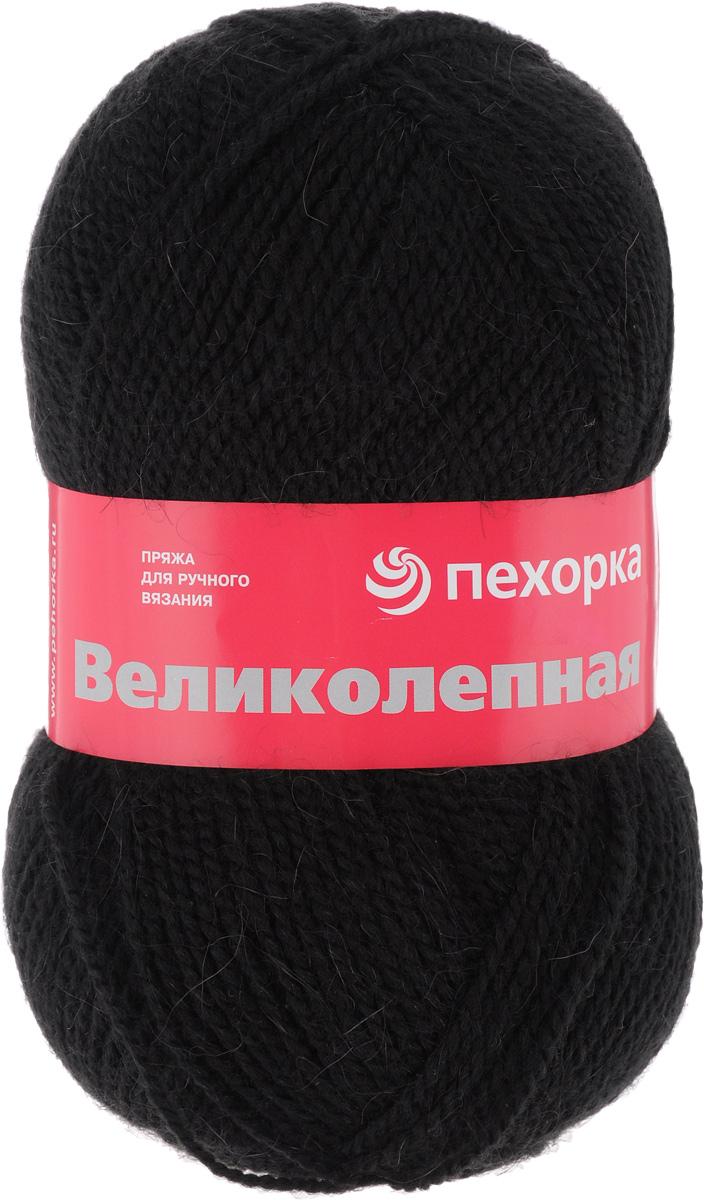 Пряжа для вязания Пехорка Великолепная, цвет: черный (02), 300 м, 100 г, 10 шт360048_02_02-ЧерныйПряжа для вязания Пехорка Великолепная состоит из 70% высокообъемного акрила и 30% ангоры. Такая пряжа подойдет для вязки шарфов, шапок и свитеров с объемным рисунком. Добавление ангоры придает легкий блеск вещам. При правильном уходе изделия из этой пряжи не выгорают и не выцветают в течение многих лет. Рекомендованные спицы для вязания 3,5 мм. Состав: 70% высокообъемный акрил, 30% ангора.