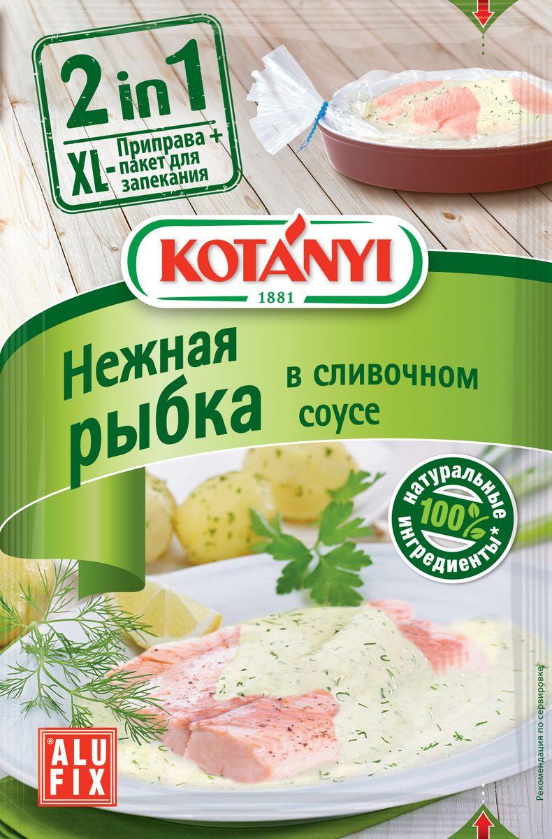 Kotanyi Приправа для нежной рыбки в сливочном соусе, 25 г141511Kotanyi 2 в 1 - это идеальное сочетание изысканной смеси трав и специй и удобного пакета для запекания. Тщательно отобранные специи гарантируют совершенный вкус, а пакет для запекания - необыкновенно сочное блюдо! Пакет для запекания находится внутри упаковки. Материал - ПЭТФ, размер: 24,4 см х 37,7 см.
