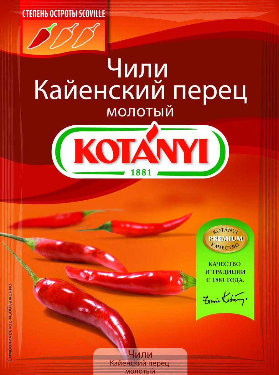 Kotanyi Чили кайенский перец, 25 г