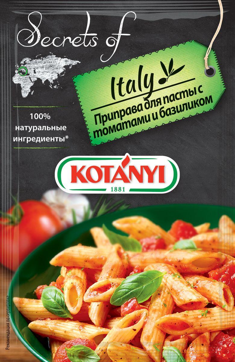Kotanyi Приправа для пасты с томатами и базиликом, 20 г353511Приправа Kotanyi для пасты с томатами и базиликом содержит 100% натуральные ингредиенты и без усилителей вкуса.