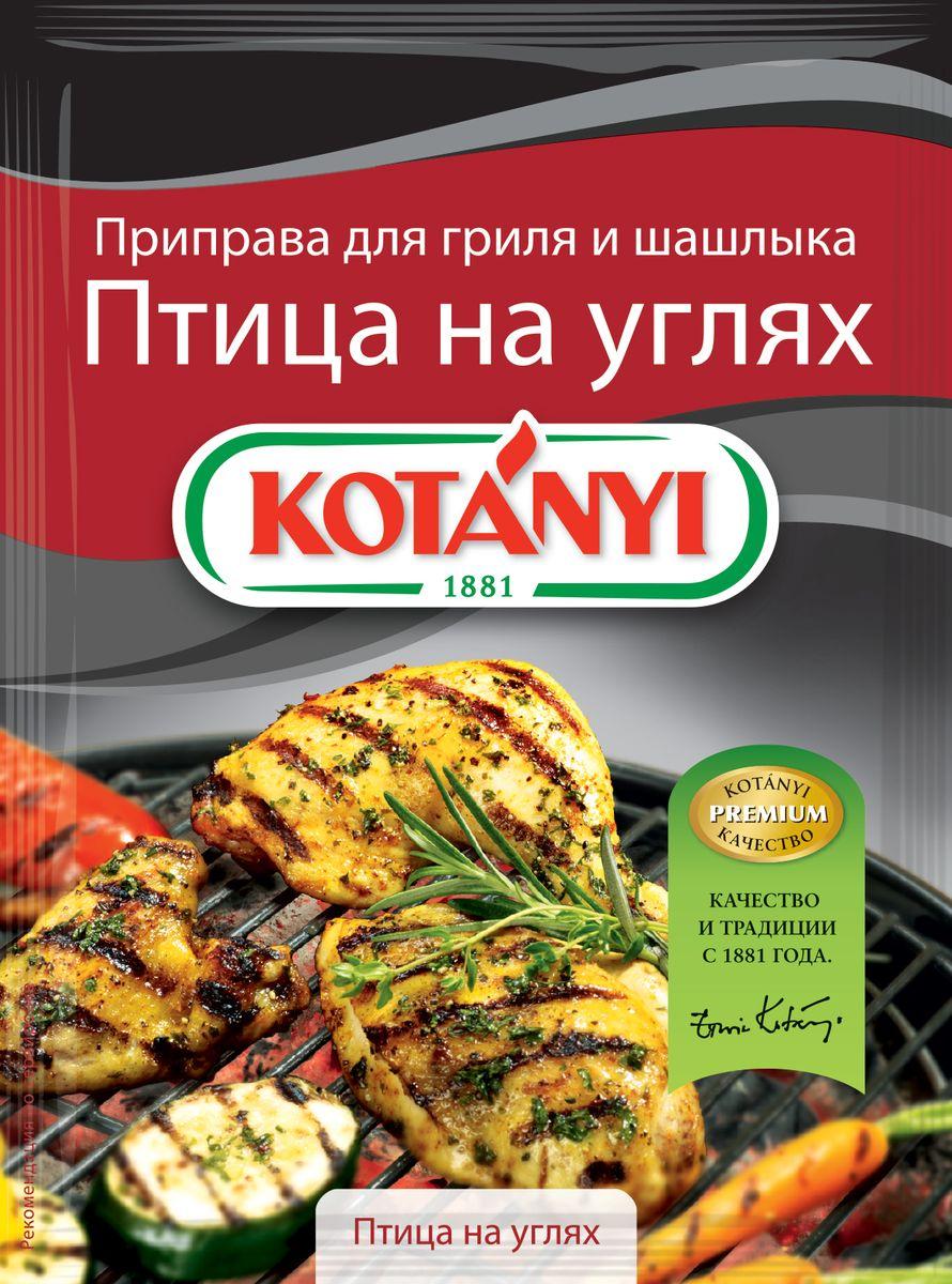 Kotanyi Для гриля и шашлыка птица на углях, 30 г