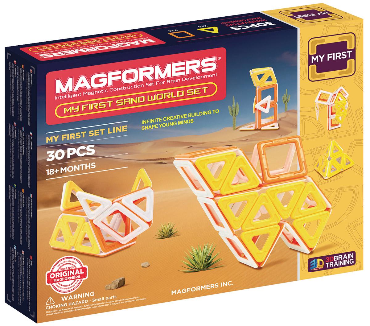Magformers Магнитный конструктор My First Sand World702010My First Sand World Set — пополнение в семейству конструкторов Magformers, посвященных природной тематике, таких как My First Ice World Set и My First Forest World Set. Новый набор My First Sand World посвящен пустыне. Детали окрашены в теплые, напоминающие песчаные дюны, цвета: желтый, оранжевый, белый. В состав набора входят квадраты и треугольники, из которых можно собрать разнообразных пустынных обитателей, пальмы и даже пирамиду со сфинксом! Этот маленький добрый набор подойдет как для первого знакомства с миром Магформерс, так и для тех, кто хочет разнообразить свою коллекцию. В комплект также входит красочно иллюстрированная Книга Идей с подробными схемами сборки лесных обитателей. Вы сможете собрать верблюда, ящерицу, скорпиона, кобру или включить воображение и придумать собственного зверька. Набор станет отличным подарком для юного натуралиста! Наборы Магформерс выгодно отличаются от других конструкторов тем, что внутри каждого элемента находятся магниты. В процессе...