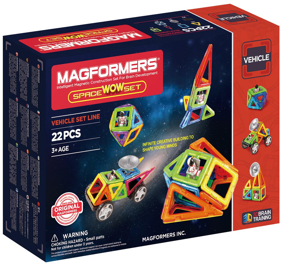 Magformers Магнитный конструктор Space Wow707009Всеми любимый набор Magformers Wow стал еще более потрясающим! Он придется по душе мечтателям о звездных далях, ведь новая версия посвящена космической тематике. В наборе представлены особенные элементы: Фигурка космонавта, которая поможет исследовать далекие миры. Антенна, которая добавит космическим кораблям и луноходам реалистичности. Обучающие карточки, которые познакомят с принципом конструирования Магформерс. С новыми и базовыми элементами набора ребенок сможет сконструировать разнообразные космические аппараты, орбитальные спутники и ракеты, на которых отважный космонавт отправится покорять неизведанные планеты. Особый интерес представляют обучающие карточки: они наглядно демонстрируют процесс трансформации плоских фигур в объемные и содержат схемы разнообразных построек на космическую тему, с помощью которых юный инженер сможет создать собственную флотилию космических кораблей. Смело исследуйте загадочные космические просторы с Magformers Space Wow Set! Конструкторы...