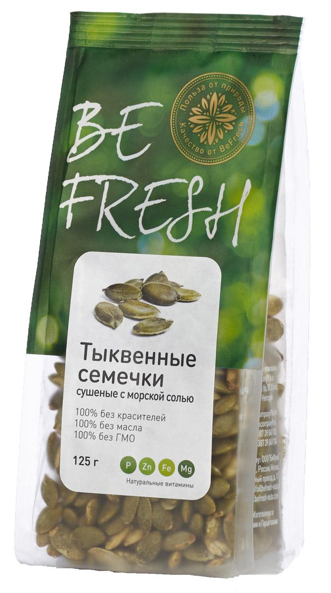 BeFresh тыквенные семечки сушеные с морской солью, 125 г