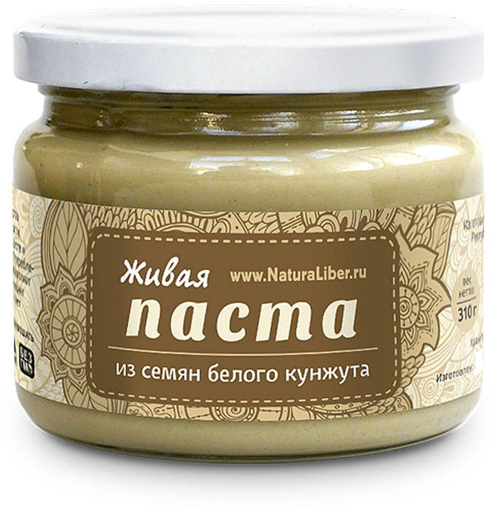 NaturaLiber паста из семян белого кунжута, 310 г