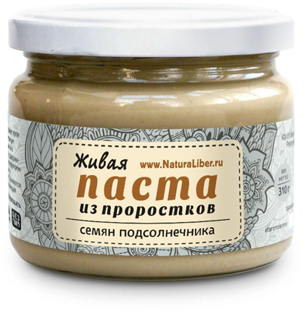 NaturaLiber паста из семян подсолнуха (проростки), 310 г