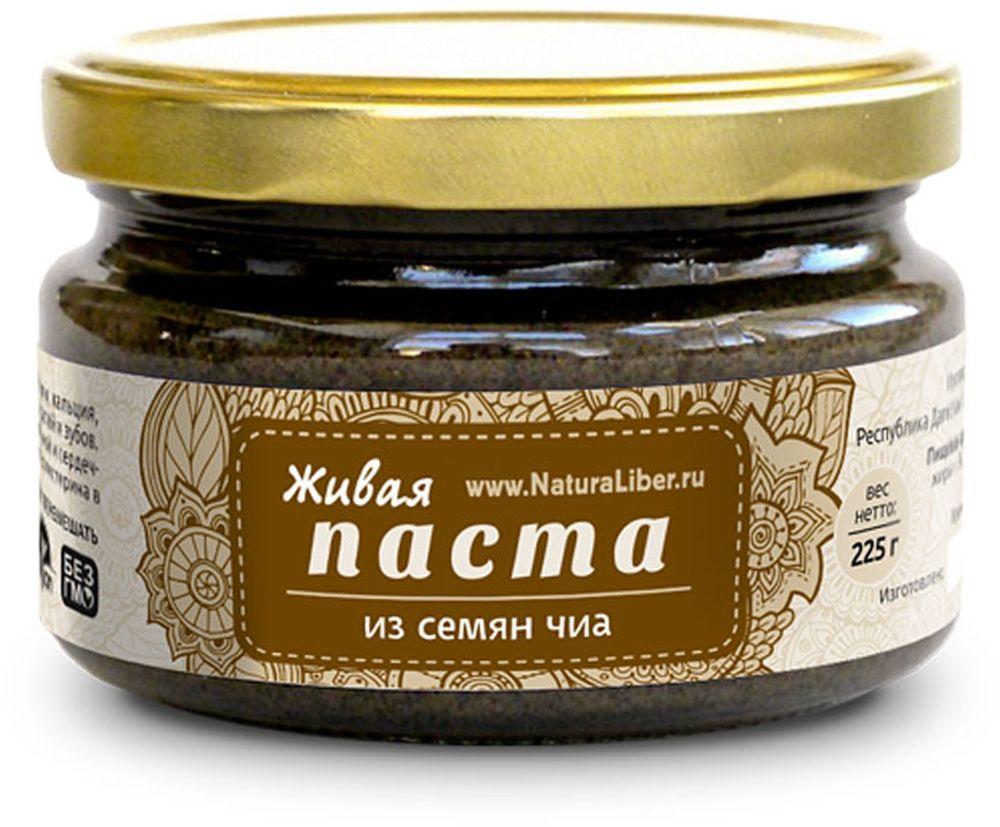 NaturaLiber паста из семян чиа, 225 г