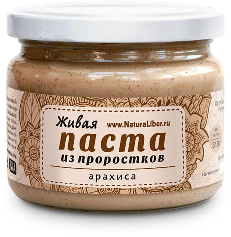 NaturaLiber паста из ядер арахиса (проростки), 310 г