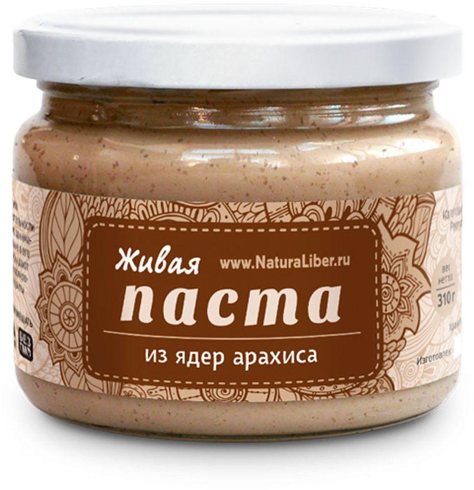 NaturaLiber паста из ядер арахиса, 310 г