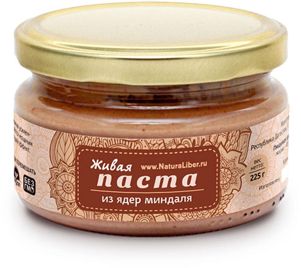 NaturaLiber паста из ядер миндаля, 225 г00-00000141Благодаря фосфору миндаль полезен во время усиленной мозговой деятельности. Миндаль является мощным антиоксидантом и оказывает омолаживающий эффект. Полезен для кожи, волос и ногтей.