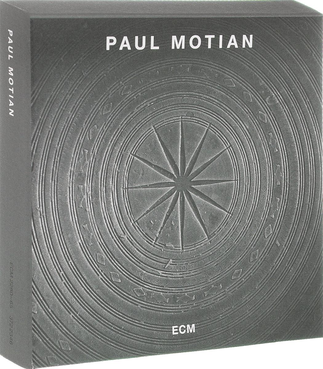 К изданию прилагается 52-страничный буклет с фотографиями, списком треков и дополнительной информацией на английском языке.