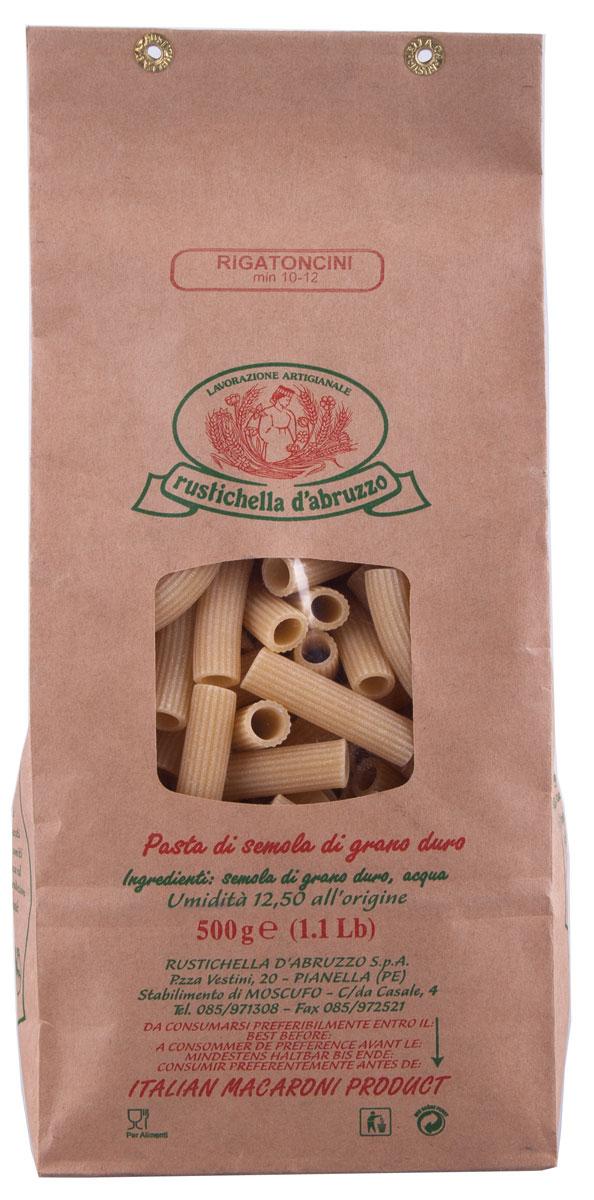Rustichella паста Ригатончини, 500 г