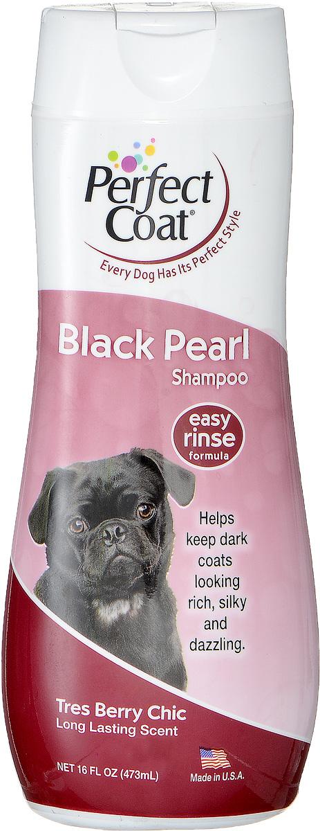 "Шампунь-кондиционер для собак темных окрасов 8 in 1 ""Perfect Coat. Black Pearl"", 473 мл"