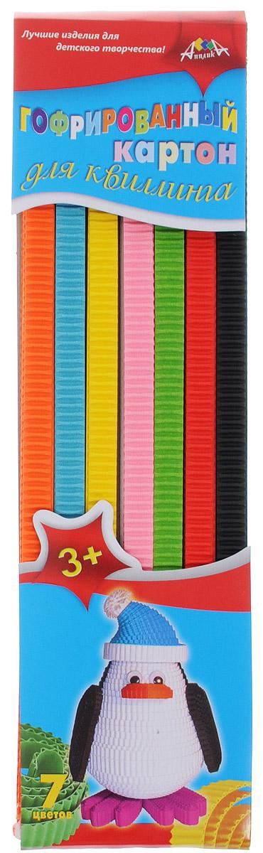 Апплика Гофрированный картон для квилинга ПингвинС1912-01Цветной гофрированный картон для квилинга Апплика Пингвин позволит вашему ребенку создавать всевозможные аппликации и поделки. Набор состоит из 42 полосок гофрированного картона 7 цветов: желтого, оранжевого, салатового, красного, розового, черного и голубого. Создание поделок из цветного гофрированного картона поможет ребенку в развитии творческих способностей.