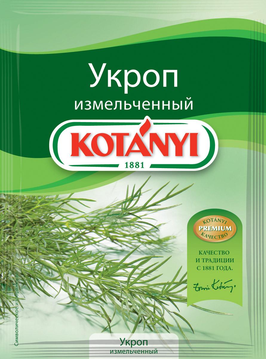 Kotanyi Укроп измельченный, 11 г