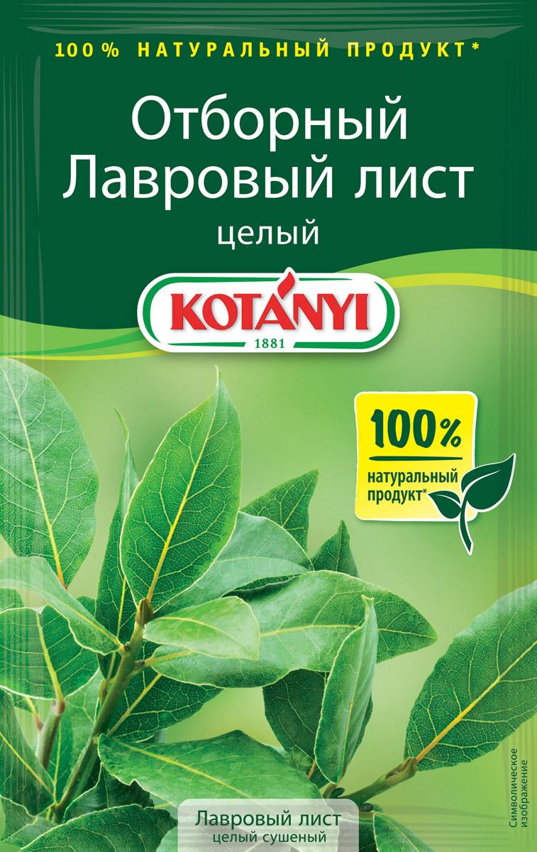Kotanyi Лавровый лист целый сушеный, 5 г87711Лавровый лист Kotanyi отбирается вручную, бережно высушивается и упаковывается, сохраняя тонкий аромат и пряный вкус. Для приготовления пищи используются высушенные лавровые листья, так как они более ароматны. Лавровый лист придает утонченный аромат супам, бульонам, мясу, овощным и рыбным блюдам, маринадам. При приготовлении запечённых или жареных блюд разложите лавровый лист на сковороде – это придаст им пряный запах и вкус. Страна происхождения: Турция. Внимание! Может содержать следы глютеносодержащих злаков, яиц, сои, сельдерея, кунжута, орехов, молока (лактозы), горчицы.