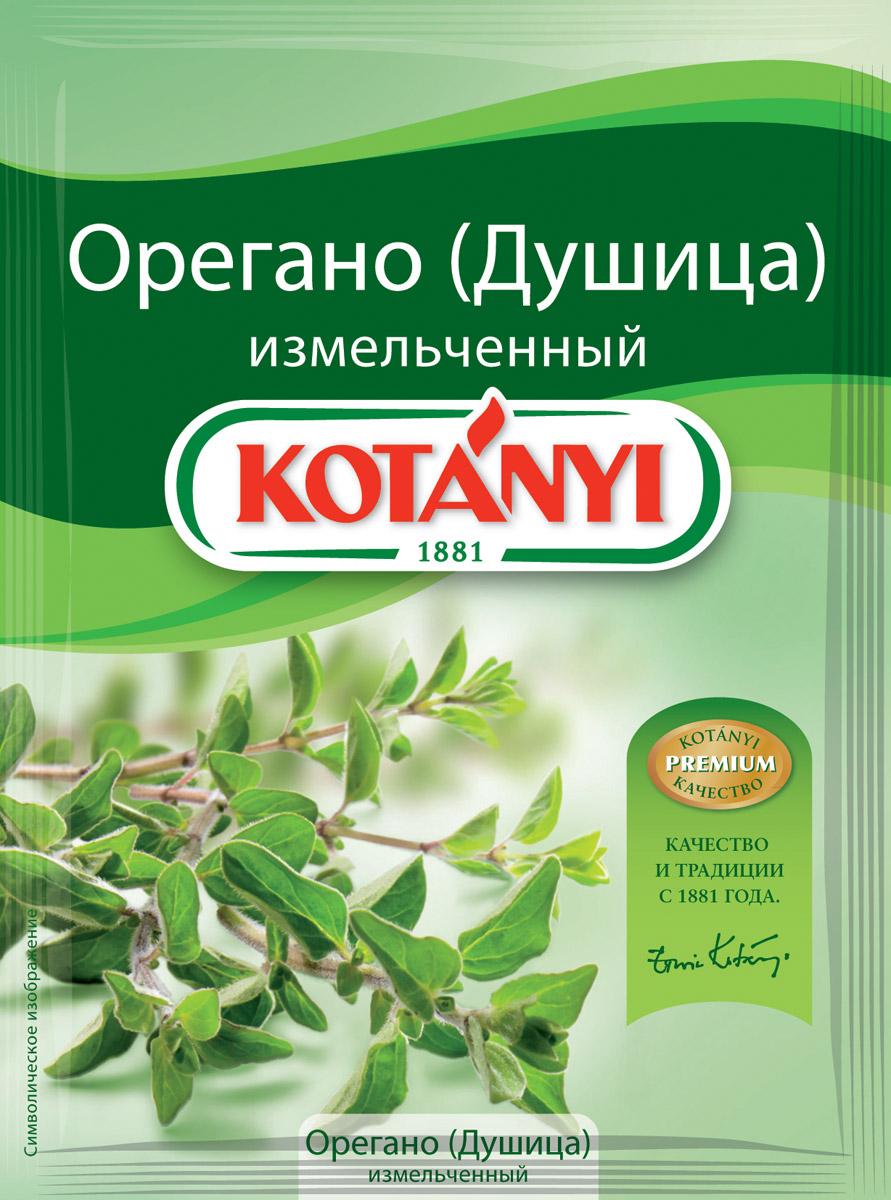 Kotanyi Орегано (душица) измельченный, 8 г