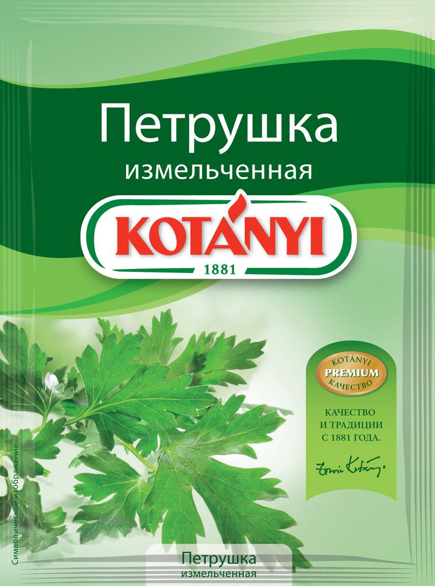Kotanyi Петрушка нарезанная, 7 г