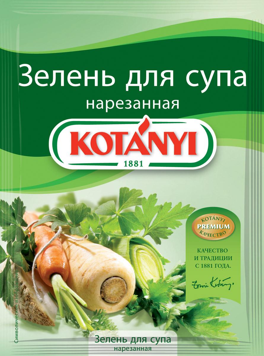 Kotanyi Зелень для супа нарезанная, 24 г