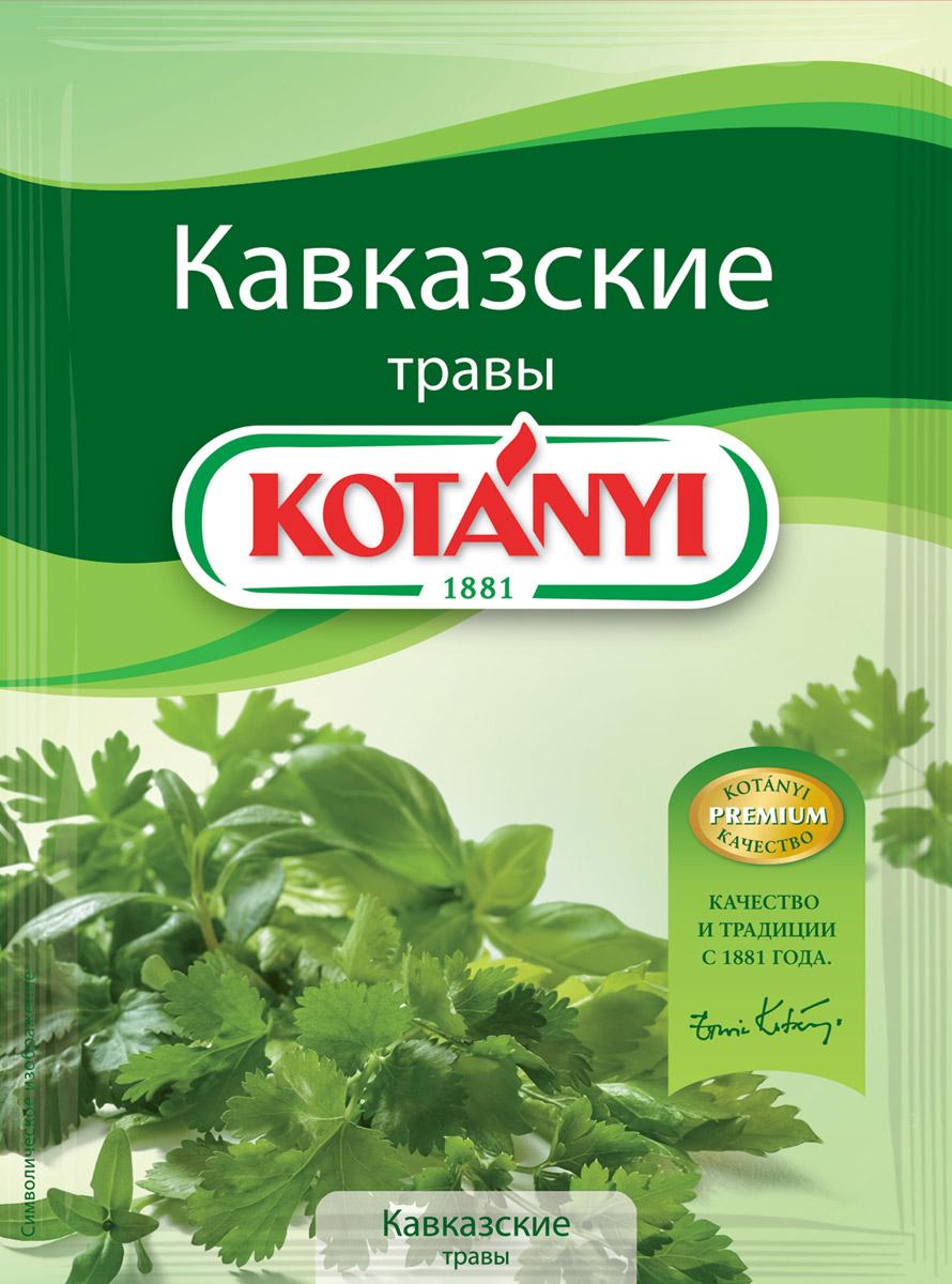 Kotanyi Кавказские травы, 9 г