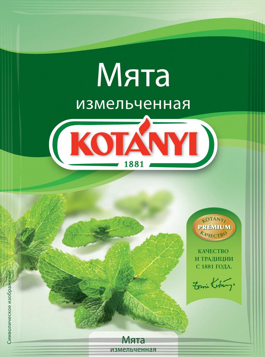 Kotanyi Мята измельченная, 9 г