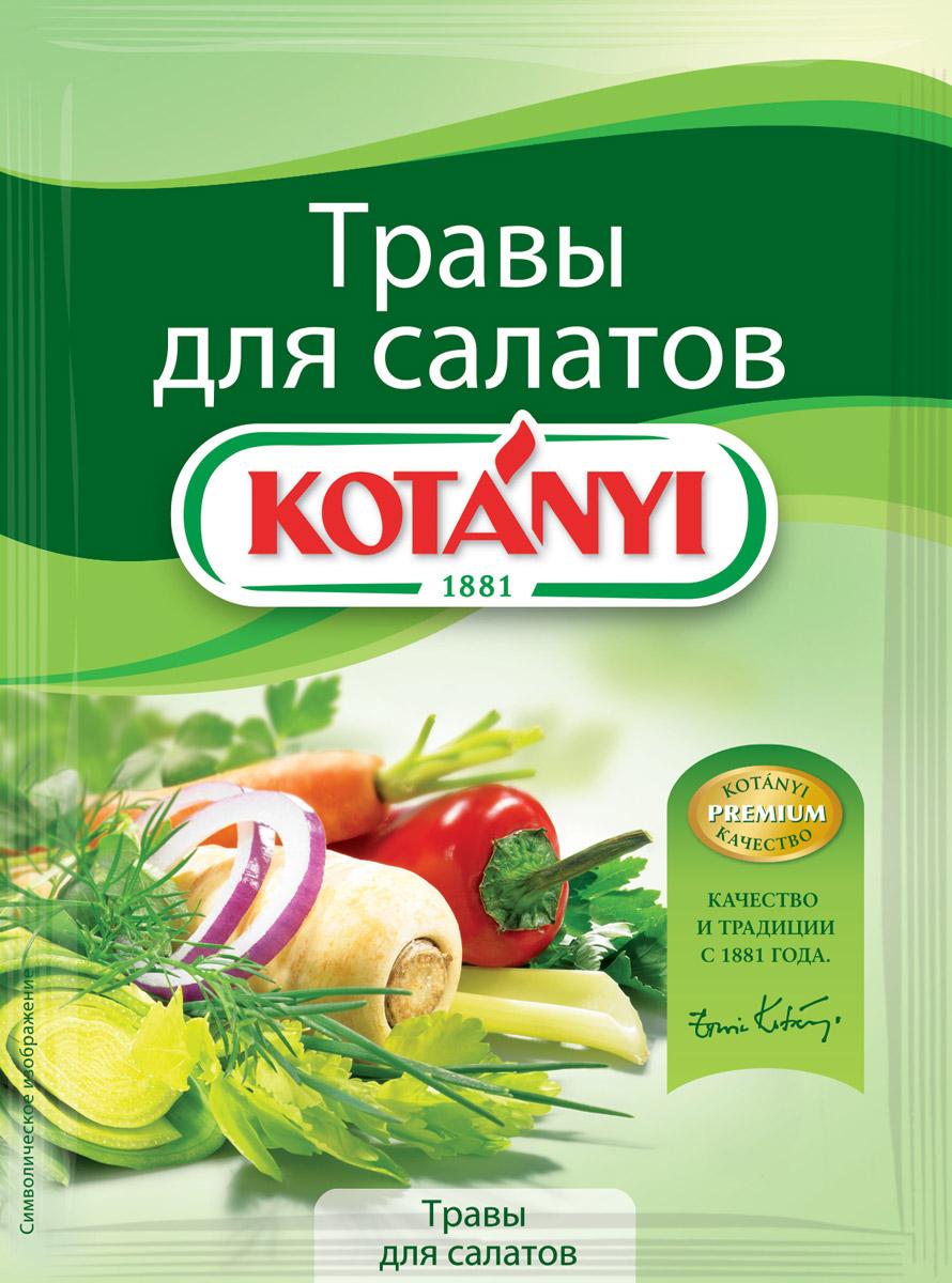 Kotanyi Травы для салатов, 16 г