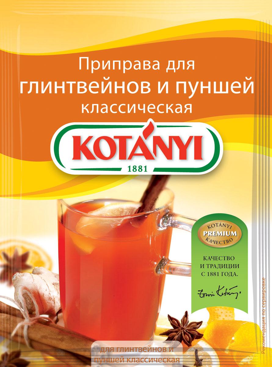 Kotanyi Для глинтвейнов и пуншей, 10 г