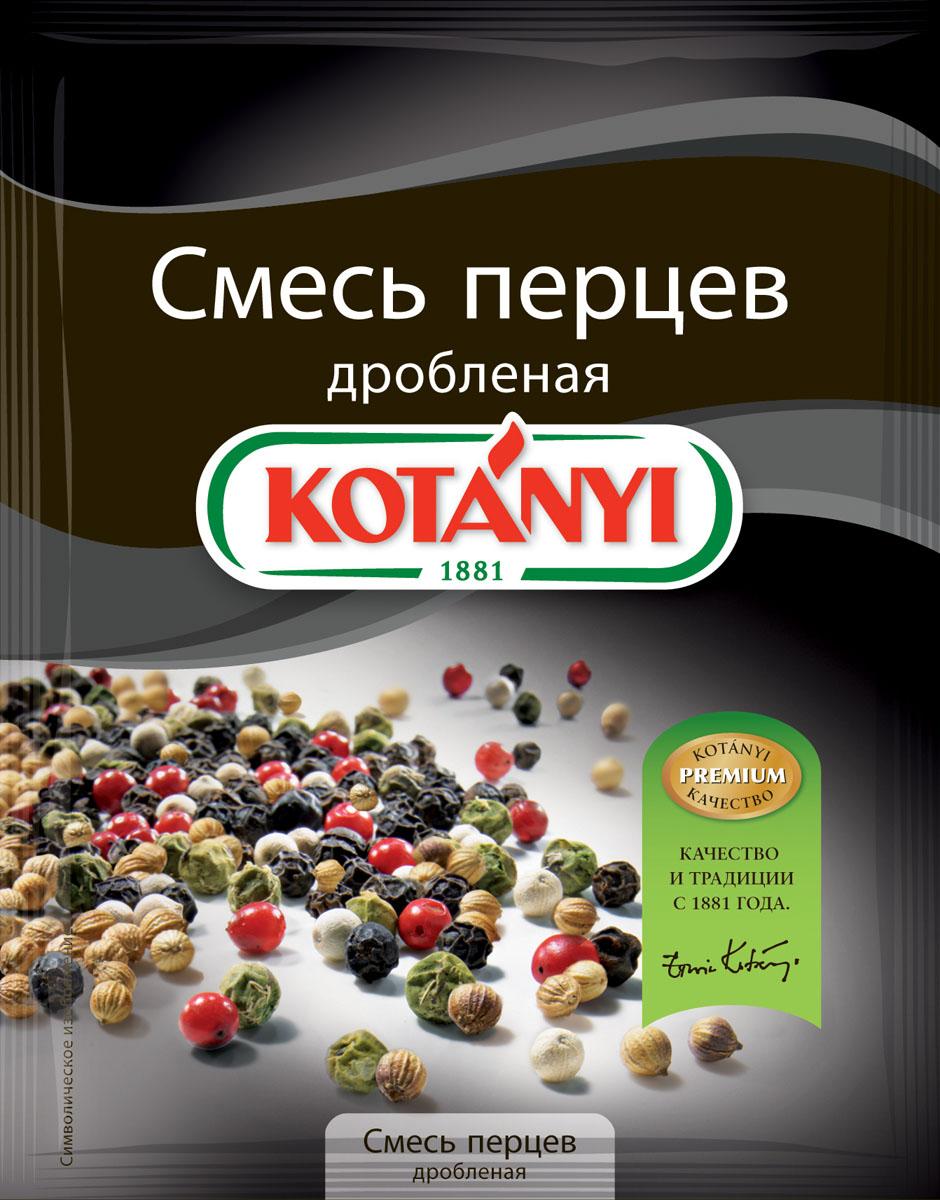Kotanyi Смесь перцев дробленая, 12 г