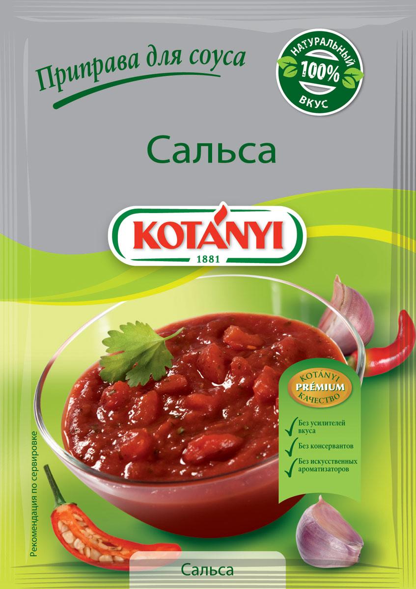 Kotanyi Для соуса Сальса, 13 г