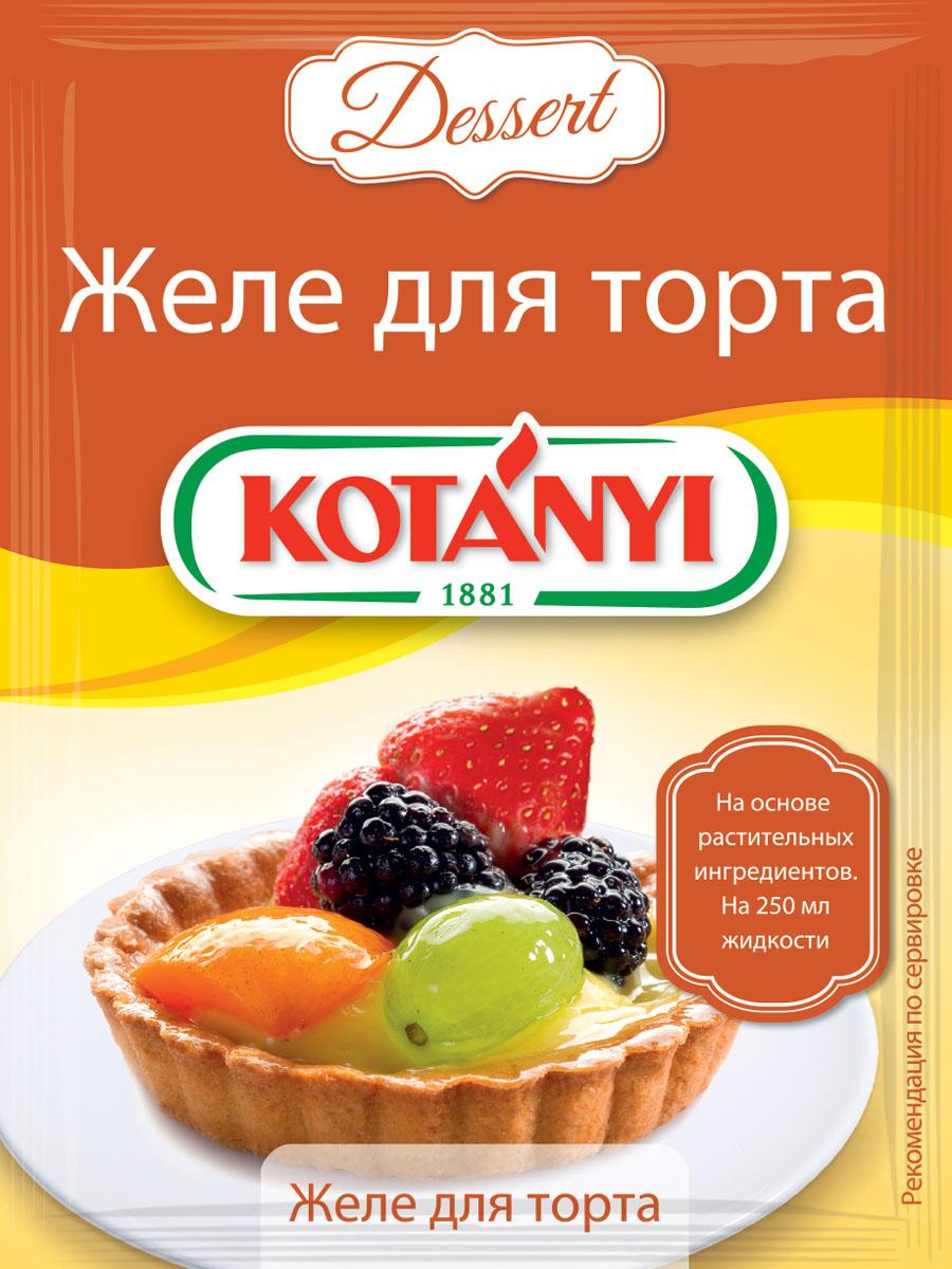 Kotanyi Смесь для приготовления желе для торта, 12.5 г