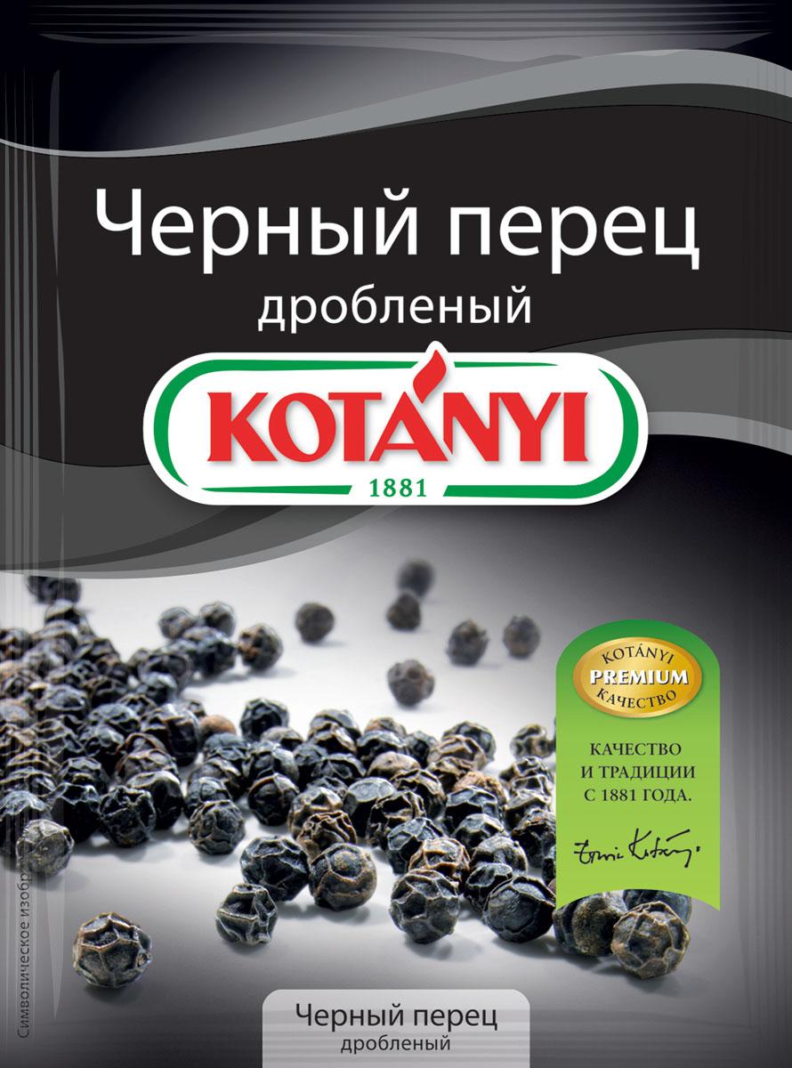 Kotanyi Перец черный дробленый, 15 г150011Все началось в 1881 году, когда Януш Котани основал мельницу по переработке паприки. Позже добавились лучшие специи и пряности со всего света. Как в те времена, так и сегодня. Используются только самые качественные ингредиенты для создания особого вкуса Kotanyi. Прикоснитесь и вы к источнику такого вдохновения! Черный перец называют королем пряностей. Он обладает жгуче-острым вкусом. Дробленый перец обладает особенно сильным ароматом. Его добавляют в блюда во время приготовления. Отлично подходит для мясных блюд, особенно для стейков.