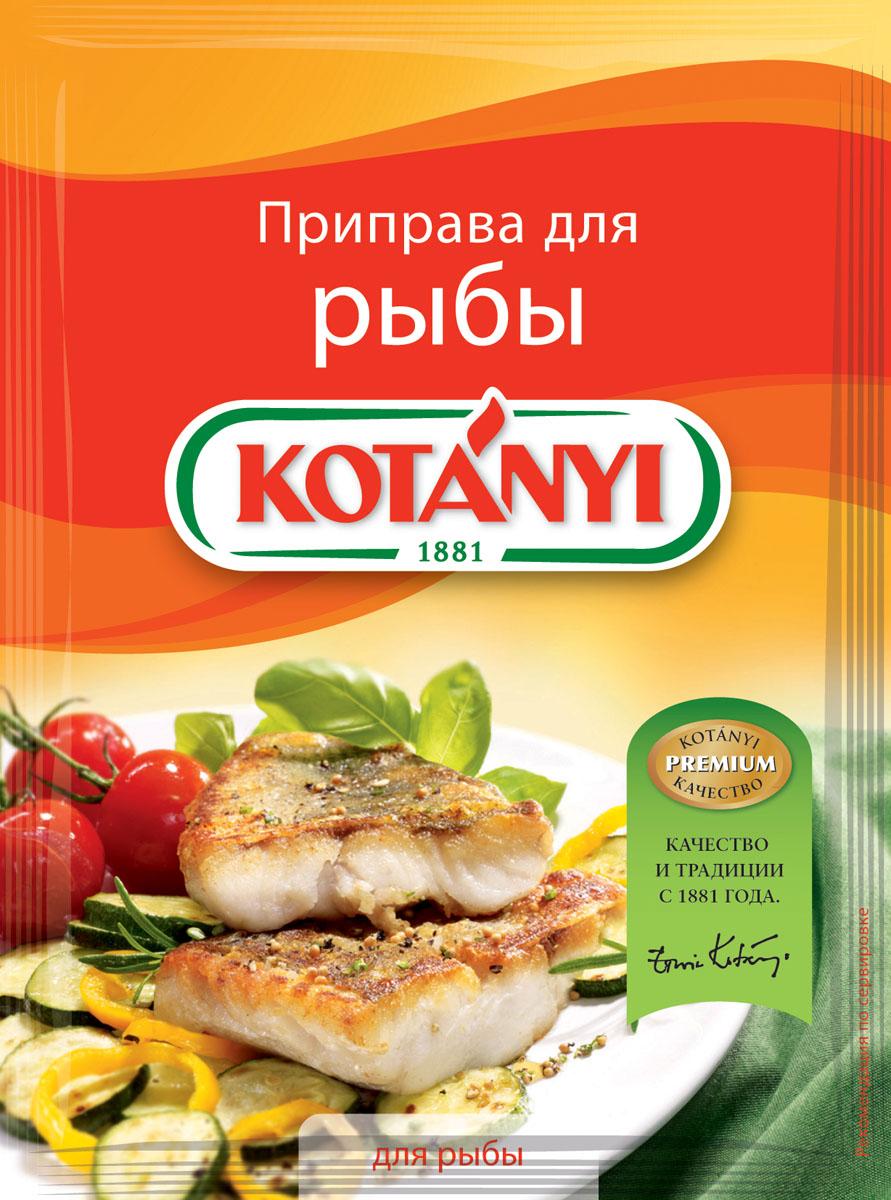 Kotanyi Для рыбы, 26 г