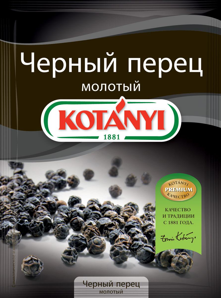 Kotanyi Перец молотый, 20 г