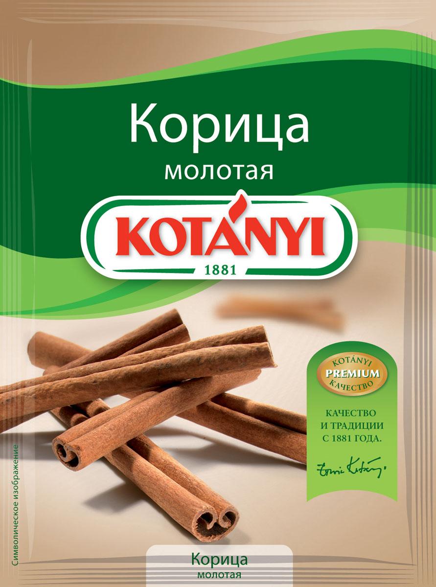 Kotanyi Корица молотая, 25 г