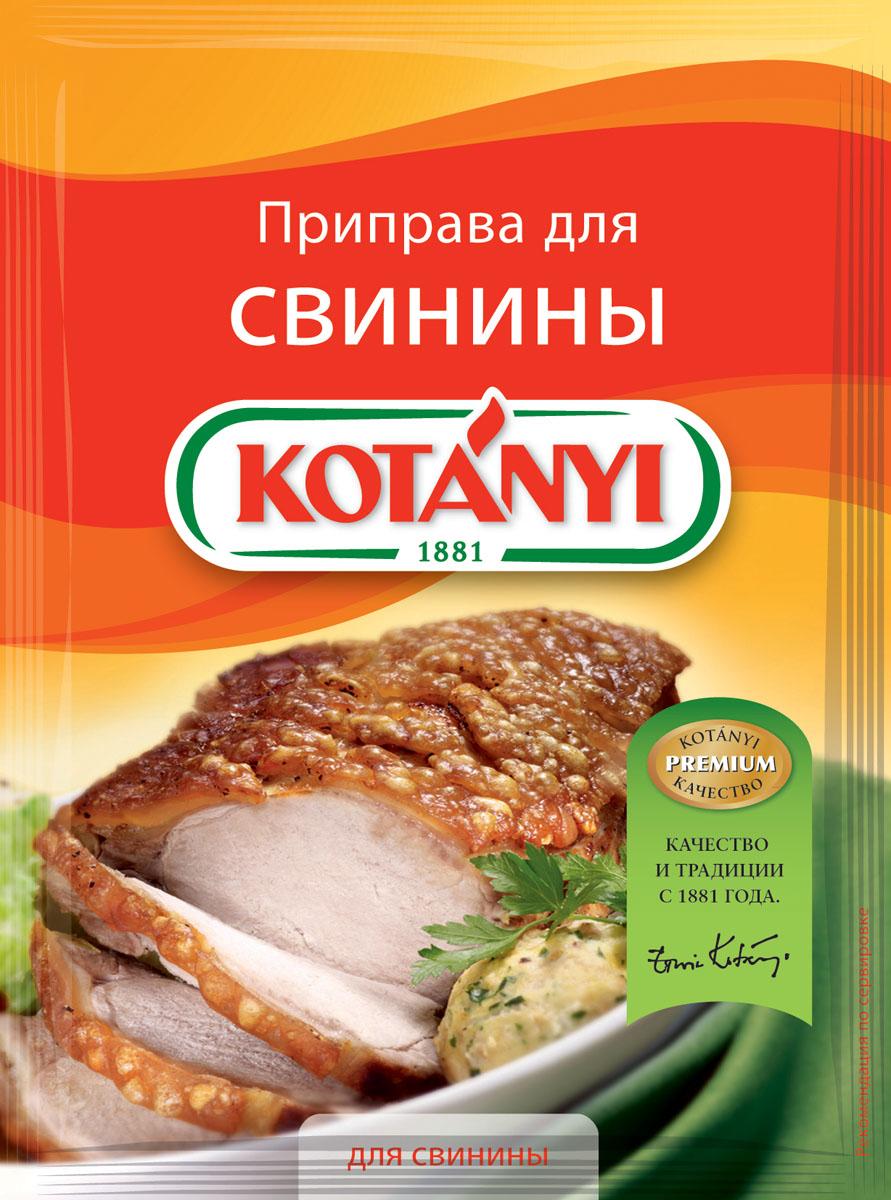 Kotanyi Для свинины, 30 г