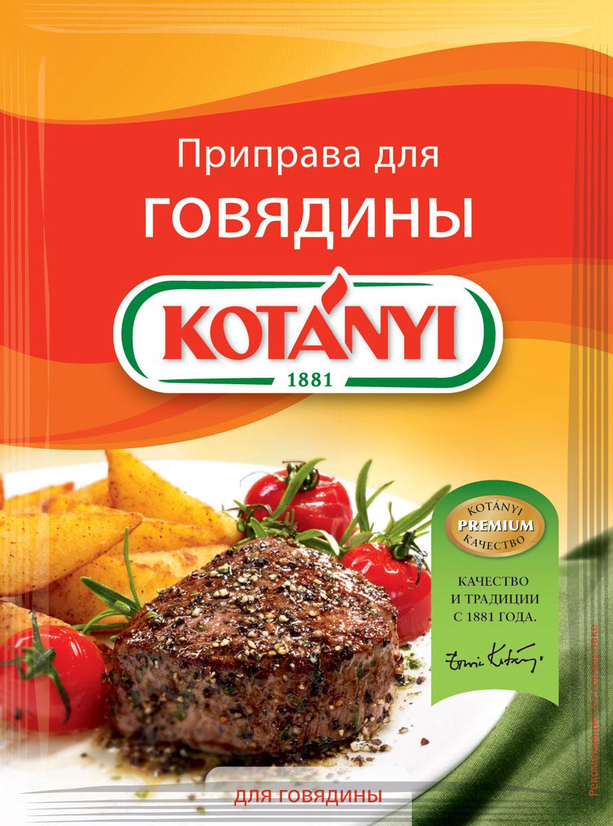 Kotanyi Приправа для говядины, 30 г159011Приправа для говядины Kotanyi - это сбалансированная смесь специально отобранных специй и трав для разнообразных блюд из говядины. Применение: приправа идеально подходит для котлет, говяжьей вырезки, стейков, ребрышек и других блюд из говядины.