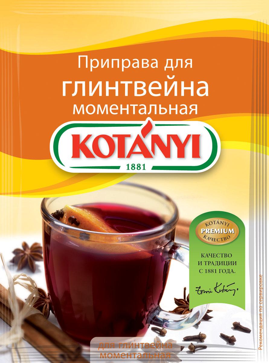 Kotanyi Для глинтвейна моментальная, 35 г