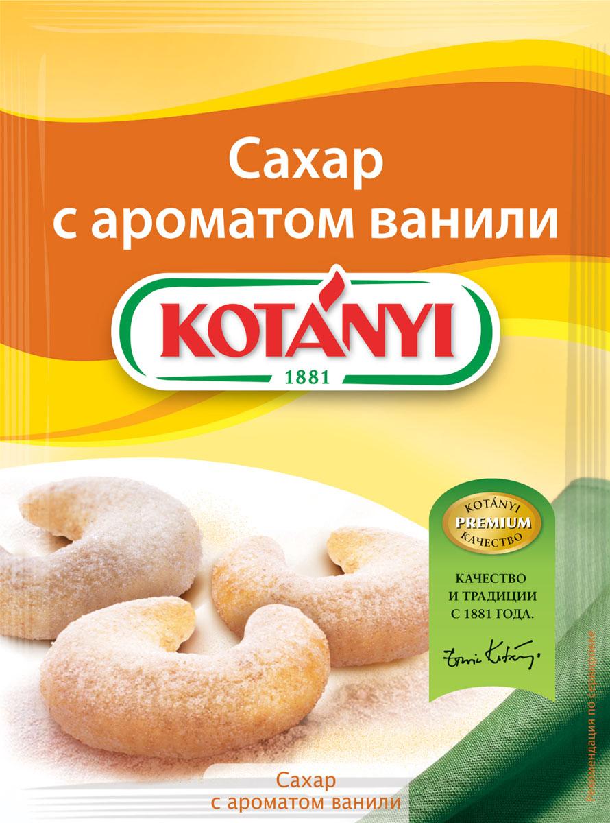Kotanyi Сахар с ароматом ванили, 50 г 117911