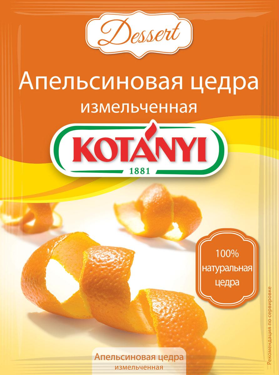 Kotanyi Апельсиновая цедра измельченная, 15 г161511Апельсиновая цедра обладает тонким горьковато-сладким фруктовым ароматом. Аромат апельсиновой цедры раскрывается в воде. Во время приготовления апельсиновая цедра придает блюдам экзотический вкус. Применение: отлично подходит для выпечки, для приготовления утки, рыбы, мяса, соусов, маринадов, глинтвейна и чая.