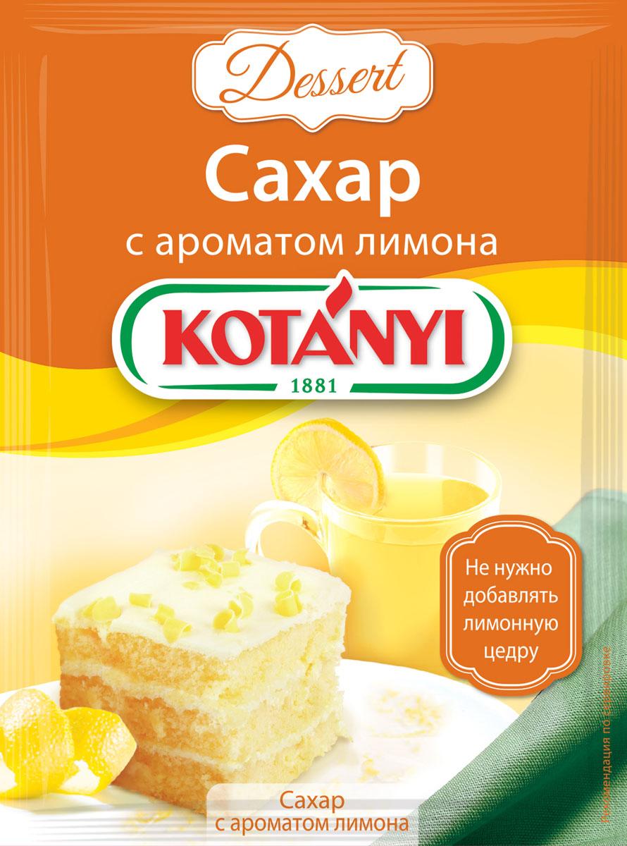 Kotanyi Сахар с ароматом лимона, 50 г