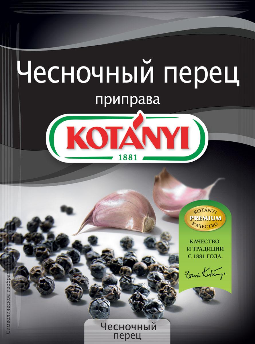 Kotanyi Чесночный перец, 20 г