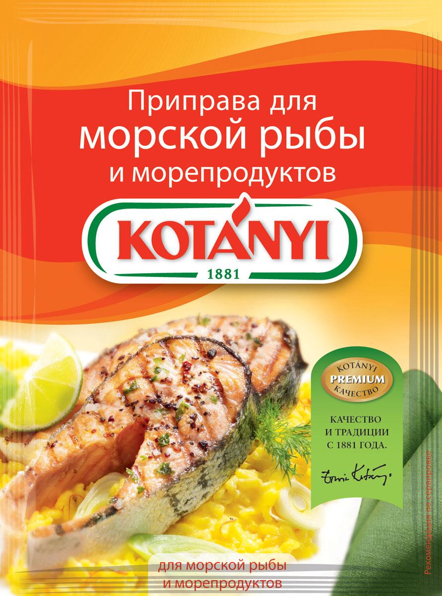 Kotanyi Приправа для морской рыбы и морепродуктов, 30 г154911Все началось в 1881 году, когда Януш Котани основал мельницу по переработке паприки. Позже добавились лучшие специи и пряности со всего света. Как в те времена, так и сегодня. Используются только самые качественные ингредиенты для создания особого вкуса Kotanyi. Прикоснитесь и вы к источнику такого вдохновения! Приправа для морской рыбы и морепродуктов Kotanyi сочетает в себе превосходный вкус и великолепный аромат средиземноморских трав. Она превратит любое приготовленное вами блюдо в деликатес! Приправа подходит для морской рыбы (лосось, тунец, морской черт, треска, сибас и другой) и морепродуктов.