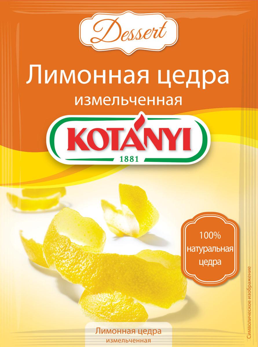 Kotanyi Лимонная цедра измельченная, 15 г
