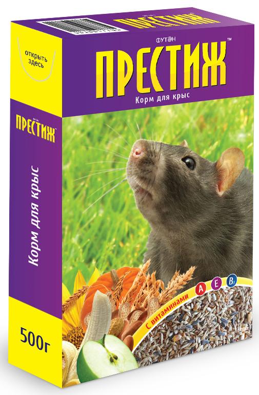Корм Престиж для декоративных крыс, 500 г4627092860051Корм Престиж для декоративных Крыс - это готовая к употреблению зерносмесь из семян,зерна,фруктов и овощей выращенных в открытом грунте. Корм содержит все необходимые витамины и микроэлементы для нормального развития и жизни зверька, содержащегося в домашних условиях. Крысы, использовавшиеся раньше только как подопытные животные, в наше время завоевывают все большую популярность в качестве домашних животных, особенно среди молодежи. Содержать крыс не сложно. Зверьки не требуют особых помещений и ухода. Крысы вполне дружелюбны, и если Вы уделяете им достаточно времени, они могут стать абсолютно ручными. Крыс лучше всего содержать в проволочной клетке с пластмассовым поддоном. Подстилкой могут служить крупные опилки или гранулы, впитывающие влагу и устраняющие запах, (наполнитель для кошачьих туалетов). В неволе крыса живет обычно 3 года. В зрелом возрасте достигает веса в 200 – 400 г. Проблем с кормлением крыс нет. Они едят практически все. Охотно едят мясо и рыбу. Наш корм...