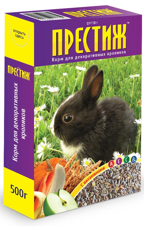 Корм Престиж для кроликов, 500 г4627092860082Корм Престиж для Декоративных Кроликов - это готовая к употреблению зерносмесь из семян и зерна, выращенных в открытом грунте. Содержит все необходимые витамины и микроэлементы для нормального развития и жизни зверька, содержащегося в домашних условиях. Кролики – робкие и боязливые животные. Обращаться с ними, особенно в период привыкания, надо очень осторожно, так как стресс может вызвать паралич сердца. Кролики легко становятся не пачкающими в комнате. Они охотно принимают ящик с соломой для подстилки, также быстро привыкают ходить в лоток с наполнителем, который используется для кошек. Кролики любят температуру около 20°С, но чувствительны к жаре. Летом необходимо заботиться о достаточном охлаждении помещения, так как они легко получают тепловой удар. Вместе с кроликами можно содержать морскую свинку. Кролика нужно кормить готовыми кормами, но всегда в меню должно входить сено и питьевая вода. Неверно, что кроликам нельзя пить. У животных всегда должно быть достаточное...