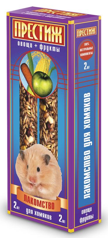 Лакомство для хомяков Престиж палочки с овощами и фруктами, 2 шт4627092860167Лакомство Престиж для Хомяков в виде жестких палочек, идеально разнообразит ежедневный кормовой рацион, а так же способствует обязательному стачиванию резцов у грызунов. Изготавливается только из отборных и высокоочищенных зерновых культур, потому особенно нравится зверькам. Это лакомство особенно удобно в качестве корма в выходные дни. Повесив палочку в клетку, Вы обеспечите животное кормом на 2-4 дня. Состав: Ячмень, овес, просо, пшеница, кукуруза, горох плющеный, семена подсолнечника, полосатые семена, зерновые, бобовые и травяные гранулы, овощи, фрукты, витамины.