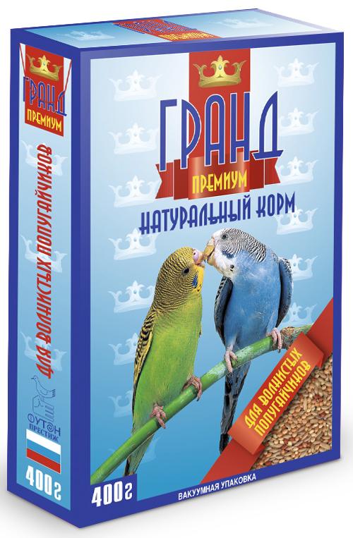 Корм ГРАНД Премиум для волнистых попугаев, 400 г4627092860266Корм ГРАНД Премиум для Волнистых Попугайчиков идеально сбалансирован для ежедневного кормления вашего питомца. Корм находится в вакуумной упаковке. Усилен сухофруктами, а так же содержит все необходимые витамины и микроэлементы для нормального развития попугайчика в домашних условиях. Но так же не стоит забывать и о зеленых кормах (овощи, фрукты). Молодым попугайчикам стоит давать вареное яйцо, измельченное на терке, и обязательно дополняйте рацион минеральной подкормкой, т.к. она так же является крайне необходимой для здоровья попугайчика. В клетке всегда должна быть чистая вода. Состав: Льняное семя, канареечное семя, семена подсолнечника, овес, просо красное, просо желтое, просо белое. Норма по кормлению: Волнистого попугайчика стоит кормить 1 раз в день, примерно 1-1.5 чайной ложкой зерносмеси в зависимости от размера и возраста птицы. *Вакуумная упаковка увеличивает срок годности, предотвращает любое возможное загрязнение продукта, в том числе и усушку.