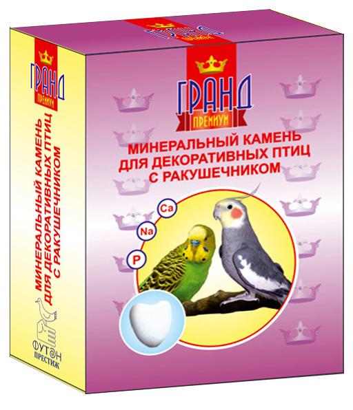"""Минеральный камень для средних птиц """"ГРАНД Премиум"""" с ракушечником 4627092860624"""