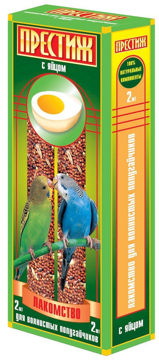 Лакомство для волнистых попугаев Престиж палочки с яйцом, 2 шт4627092860662Лакомство Престиж для Волнистых попугаев в виде жестких палочек с яйцом, не только разнообразит корм, но и способствует необходимому уходу за клювом Вашего питомца. Регулярное употребление жестких палочек гарантирует очищение и необходимое стачивание клюва. Это лакомство удобно в качестве корма в выходные дни, повесив одну палочку в клетку, вы обеспечите птицу кормом на 2-4 дня. Состав: Просо красное, просо белое, просо желтое, овес, льняное семя, семена подсолнечника, канареечное семя, яйцо, витамины.