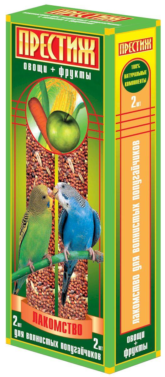 Лакомство для волнистых попугаев Престиж палочки с овощами и фруктами, 2 шт4627092860679Лакомство Престиж для Волнистых попугаев в виде жестких палочек с овощаи и фруктами, не только разнообразит корм, но и способствует необходимому уходу за клювом Вашего питомца. Регулярное употребление жестких палочек гарантирует очищение и необходимое стачивание клюва. Это лакомство удобно в качестве корма в выходные дни, повесив одну палочку в клетку, вы обеспечите птицу кормом на 2-4 дня. Состав: Просо красное, просо белое, просо желтое, овес, льняное семя, семена подсолнечника, канареечное семя, овощи, фрукты, витамины.